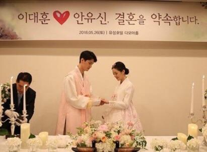 韓国点テコンドー選手イデフン婚約式