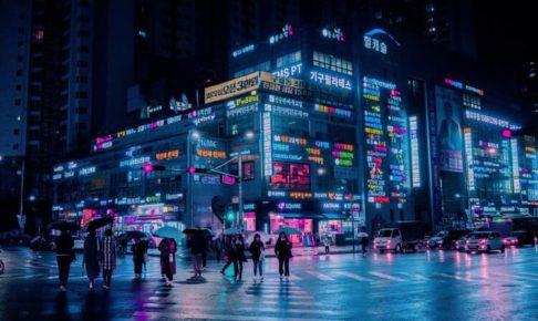 韓国の物価