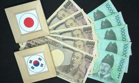韓国と日本の物価