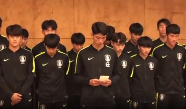 韓国サッカートロフィー踏み付けで謝罪