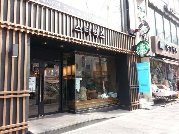 韓国スターバックス